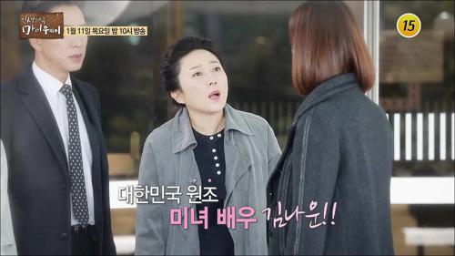 대한민국 원조 미녀 배우 김나운의 이야기_인생다큐 마이웨이 80회 예고