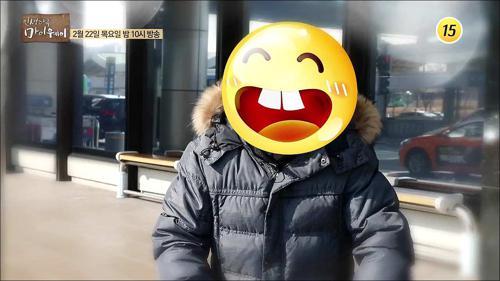 7080 하이틴 스타 김정훈, 30년간 베일에 감춰진 사생활 대공개!_인생다큐 마이웨이 86회 예고