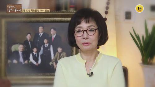 가수 김상희의 마이웨이_인생다큐 마이웨이 90회 예고
