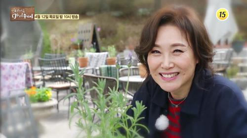 트로트 퀸이 아닌 아내, 엄마, 여자 주현미의 이야기_인생다큐 마이웨이 92회 예고