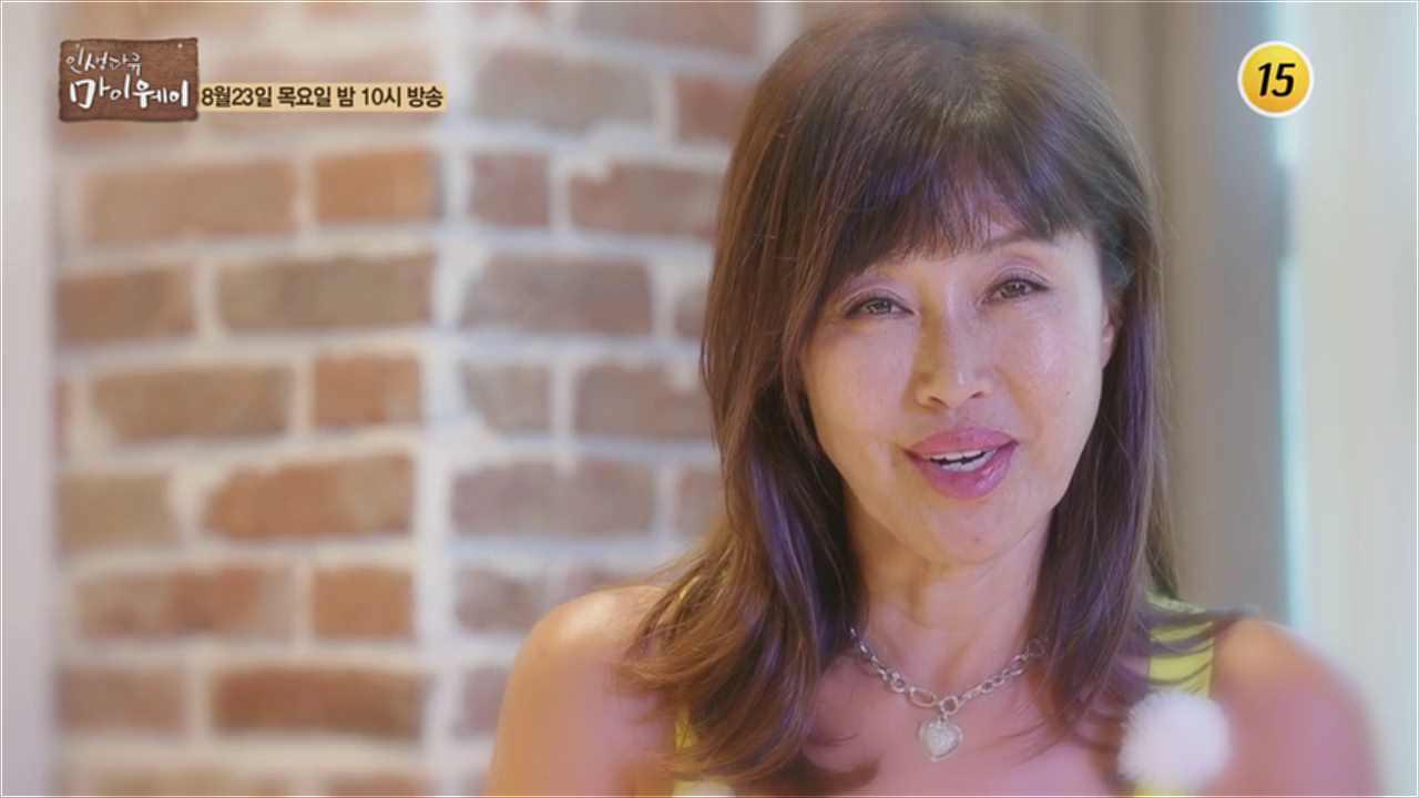 데뷔 40년 만에 털어놓는 방미의 인생 이야기_인생다큐 마이웨이 111회 예고 이미지