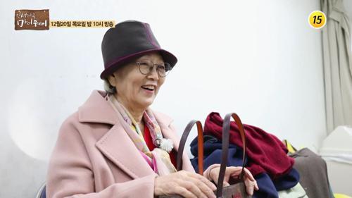 배우 김영옥의 인생다큐 마이웨이 두 번째 이야기_인생다큐 마이웨이 128회 예고