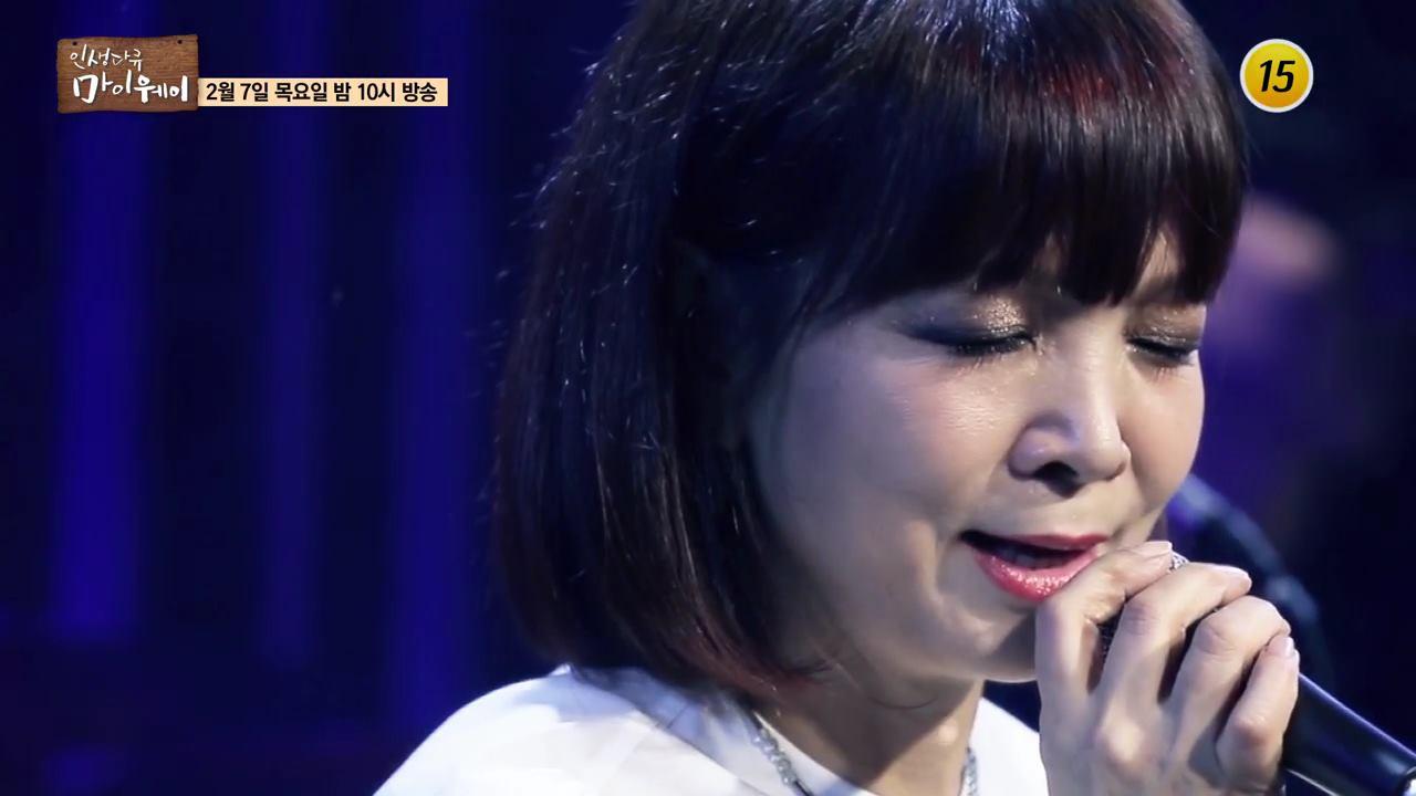 데뷔 30주년을 맞이한 가수 원미연의 마이웨이_인생다큐 마이웨이 134회 예고 이미지