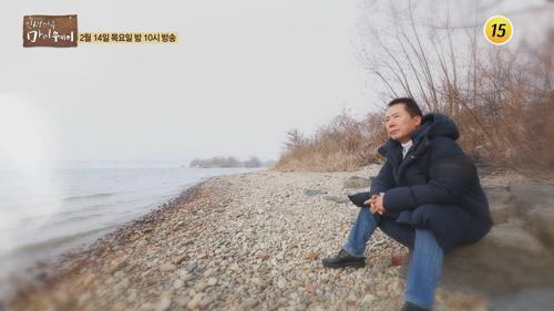〈인생은 미완성〉 가수 이진관의 마이웨이_인생다큐 마이웨이 135회 예고