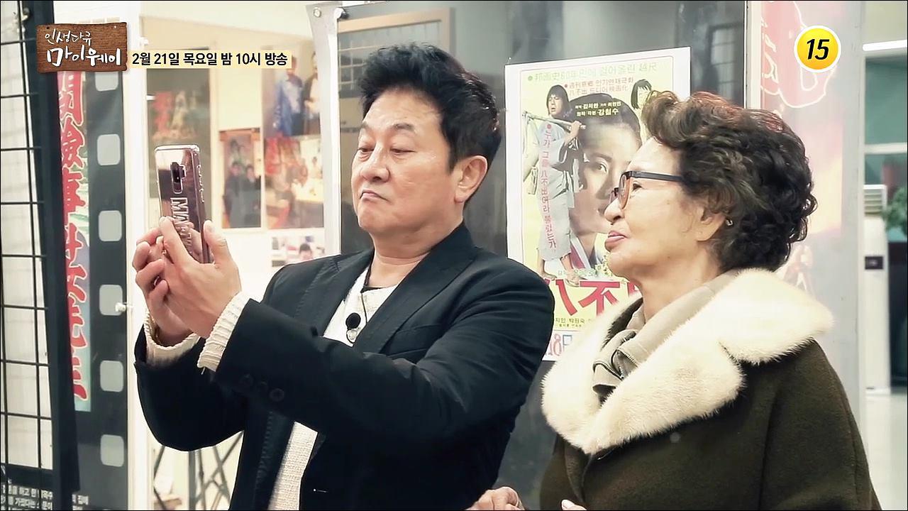 인생의 중심 ´가족´ 배우 박준규의 마이웨이_인생다큐 마이웨이 136회 예고   이미지