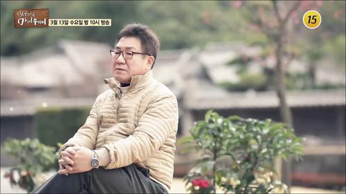 평범한 속에 비범함을 가진 배우 정한용의 마이웨이_인생다큐 마이웨이 139회 예고