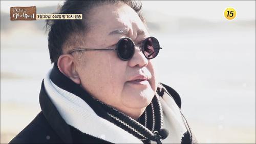 영원한 뽀식이 코미디언 이용식_인생다큐 마이웨이 140회 예고