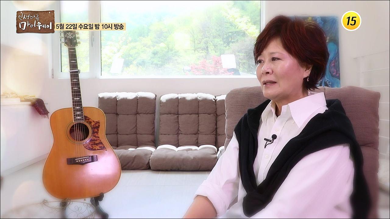 가수 장은아의 마이웨이_인생다큐 마이웨이 148회 예고 이미지