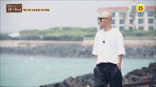 편견에 맞서 당당히 일어서려는 방송인 홍석천_인생다큐 마이웨이 157회 예고