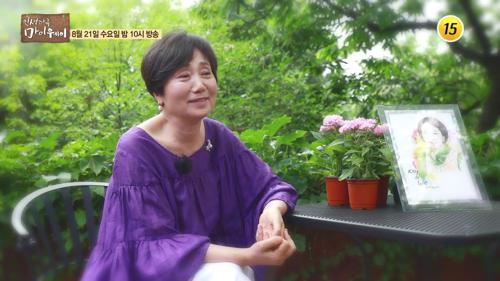 긍정의 아이콘, 배우 성병숙의 마이웨이_인생다큐 마이웨이 160회 예고