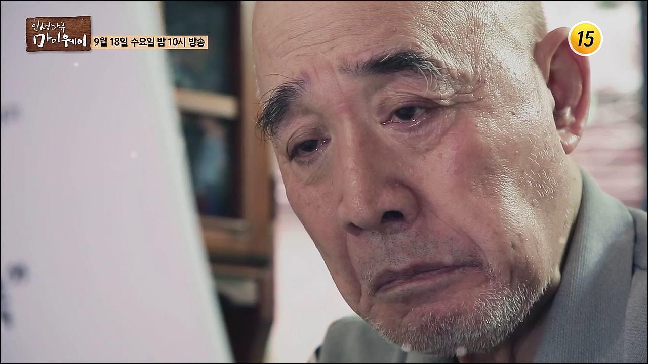 대한민국 원조 액션 스타 배우 김희라_인생다큐 마이웨이 164회 예고 이미지