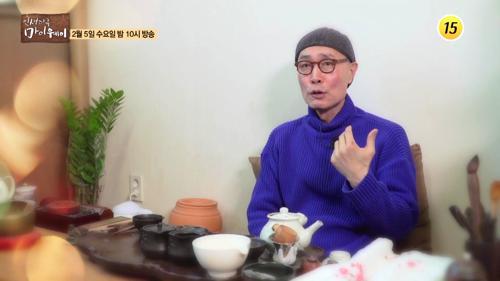 명품 조연 배우 이재용의 마이웨이_인생다큐 마이웨이 184회 예고
