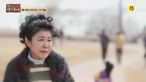 가수 김미성의 마이웨이_인생다큐 마이웨이 187회 예고