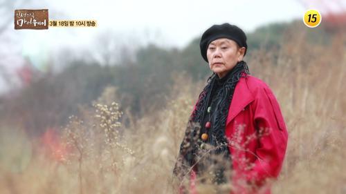 개성강한 연기로 사랑받는 배우 백수련_인생다큐 마이웨이 190회 예고