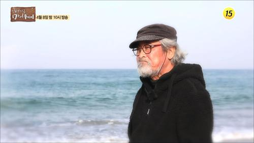 천의 얼굴로 사랑받는 배우 최종원_인생다큐 마이웨이 193회 예고