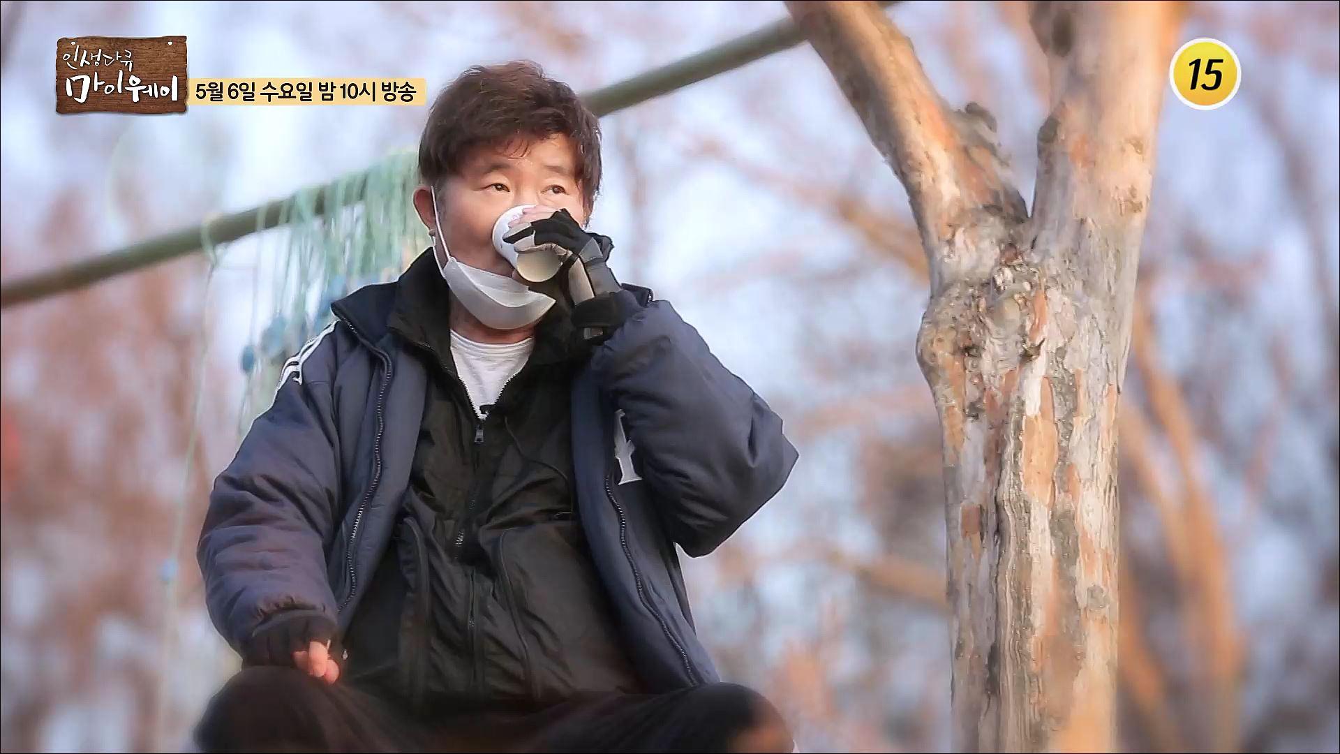 다시 한 번 뛰고 싶다! 배우 이계인의 인생 이야기_인생다큐 마이웨이 197회 예고 이미지
