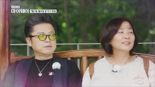 [최초공개]가수 김학래의 내 아내를 소개합니다_마이웨이 205회 예고