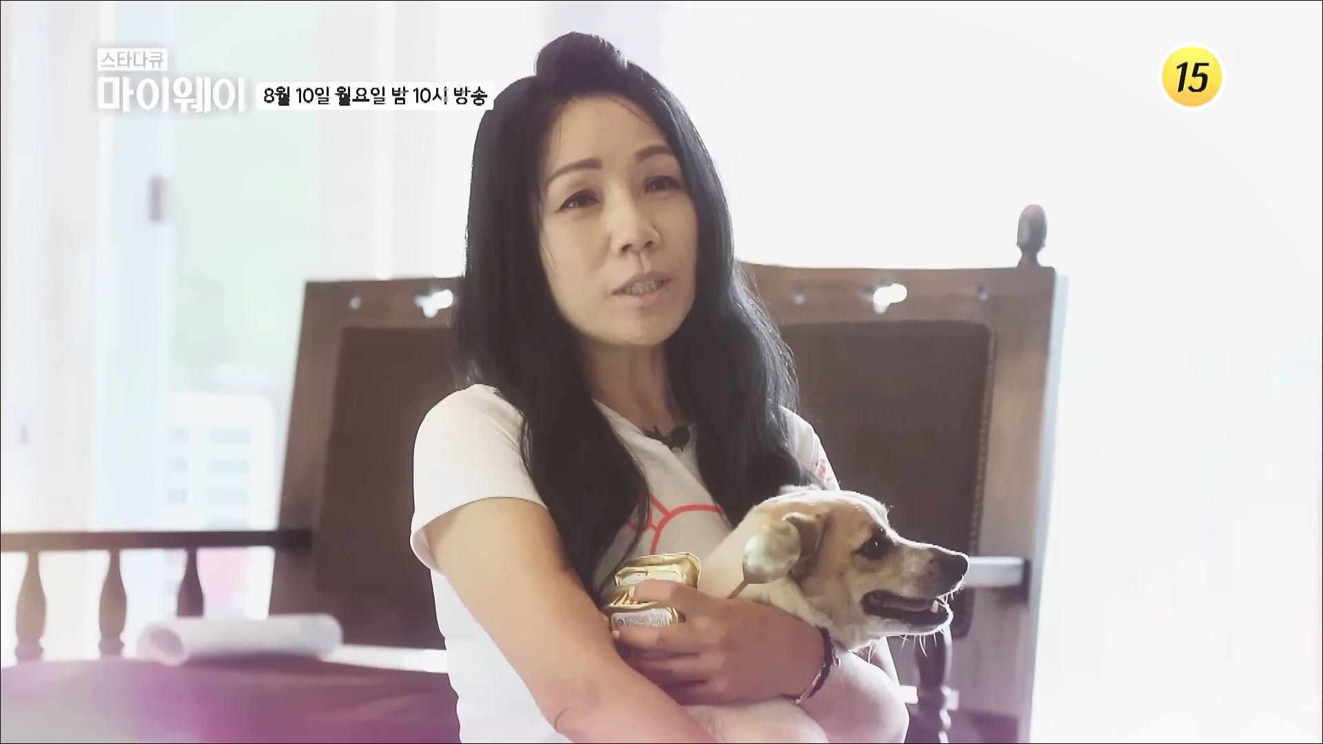 가수 양하영의 이야기가 궁금하다면?_마이웨이 210회 예고 이미지