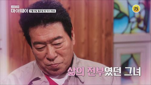 배우 김동현의 홀로서기_마이웨이 223회 예고