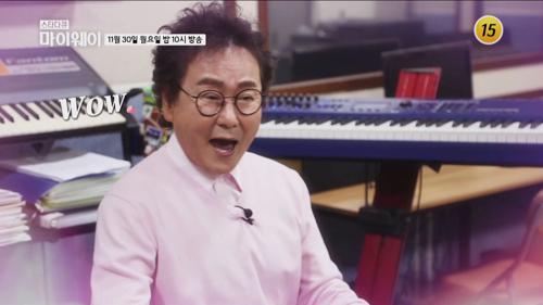 실력파 작곡가 김정택의 반전 매력 대공개_마이웨이 226회 예고