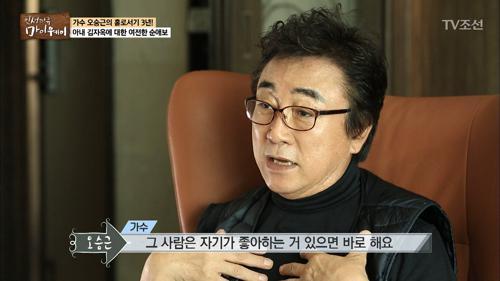 김자옥과의 결혼 뒤 가수생활을 그만 둔 이유는?!