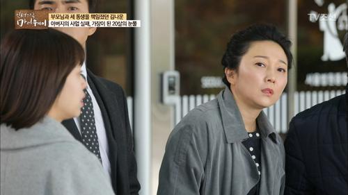 동료들이 말하는 베테랑 연기자 김나운의 모습은?