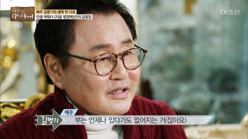 """5천만원을 동료들과 나눠 쓴 김병기 """"부란 있다가도 없는 것"""""""