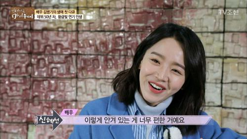 """황금빛 인생 신혜선 """"김병기 선배님 너무나 편안해"""""""