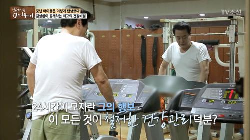 김성환의 건강비결! 20년 동안 꾸준히 한 걷기운동
