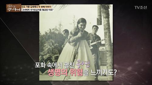 포탄이 쏟아지던 월남 위문 공연?!