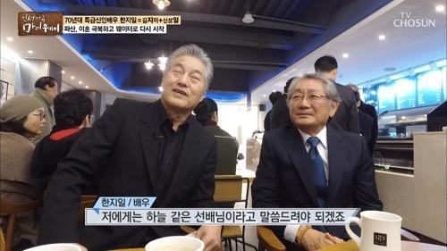 하늘같은 절친 선배! 배우 전무송 과의 만남 현장!