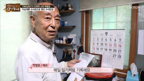 박병호의 기록이자 역사! 무려 20년 전부터 기록