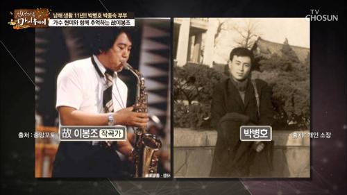 故이봉조와 박병호의 인연은? 진한 우정