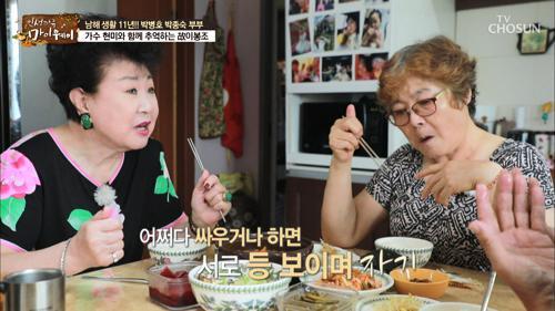 박병호는 현미에게 재혼을 꿈꾸게 한다?!