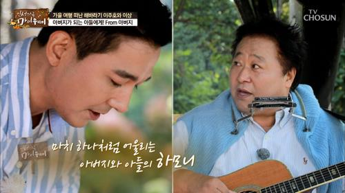 ♬ '행복한 추억' 그림 같은 배경 위로 흐르는 음악 ☺