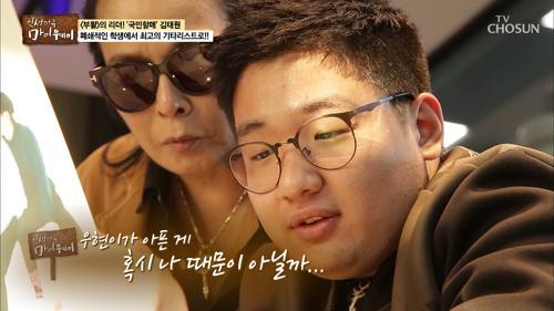 아들 우현의 온전한 사진이 없었다?! (미안한 아빠)