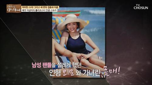 남성 팬들 설레게 했던 배우 이상아 ✧인형 외모✧