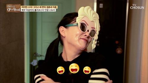 '이상아 취향'으로 꾸며놓은 세 모녀의 보금자리~♡
