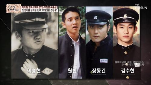 70년대 원빈·장동건·김수현(?) 하이틴 영화 주역들👊