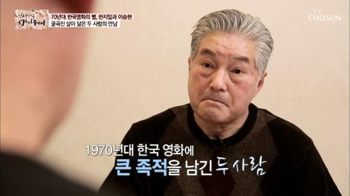 ☆70년대 인기 폭발★ 이승현*한지일 화.려.한 인생사