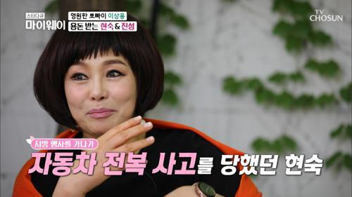★의리남 이상용☆ 남다른 후배 사랑❣