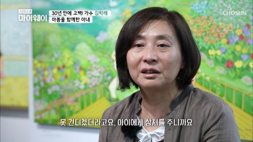 김학래 부부가 한국을 떠났던 이유..