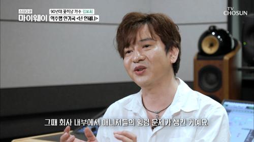 김보희 '방송활동' 뜸했던 이유는?