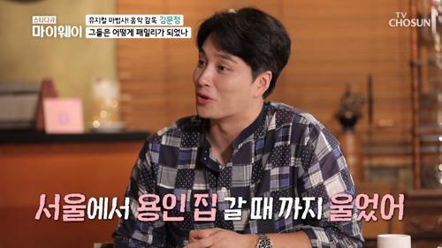 ʚ파격 캐스팅ɞ 무명 민우혁 캐스팅 비화