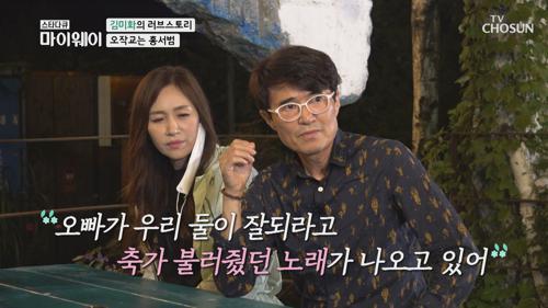 """사랑의 오작교 홍서범♥ """"사귀지 말고 합쳐!!"""""""