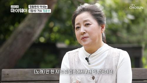 10년 만에 방송 출연!! 〈엽서〉 가수 정윤선