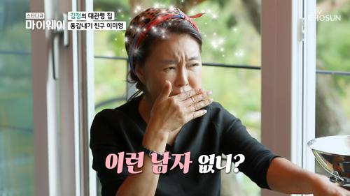 친구 이미영과 함께하는 점심☺ ft. 언니들의 19금 토크