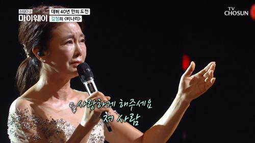 김청 '비나리'♬ 미모 실화?? 너무 예쁘다..★