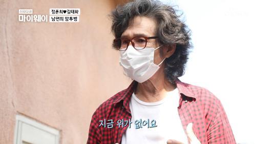 남편 김태화의 암 선고ㅠㅠ 멈춰버렸던 시간들..