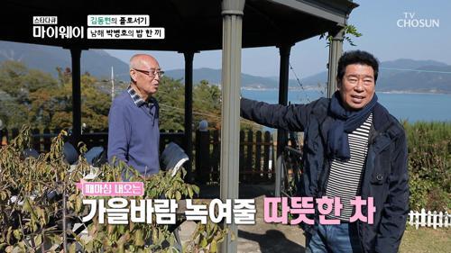 김동현을 양팔 벌려 맞아주는 따뜻한 선배 박병호♥